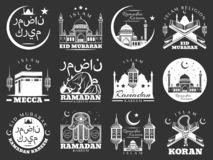 Ikonen der religiösen Feiertage des Islams Ramadan und Mubarak vektor abbildung