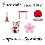 Ikonen-Design-Reise-Konzept Japans flaches Vektor Stockbild