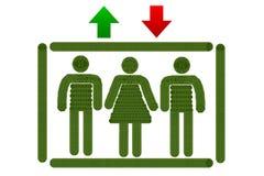 Ikonenaufzug Lizenzfreies Stockfoto