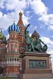 Ikonenhafter Anblick Moskaus lizenzfreie stockbilder