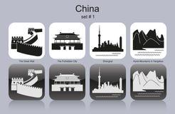 Ikony Chiny royalty ilustracja