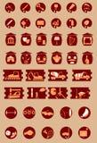 Ikony przynosi szczęście artyści, malarz, atlety i budowniczowie, ilustracja wektor