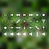 ikony use w życiu codziennym znaki - dodatek, mnożenie, podział, także Strzałkowaci klucze - up, puszek prawy, lewy, Zdjęcie Stock