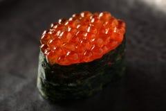 Ikura Foto de archivo libre de regalías