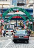 Ikuta road in Kobe Stock Photo
