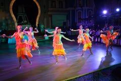 Il ballo artistico assegna 2014-2015 Fotografie Stock