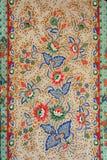 Il batik illustrazione vettoriale