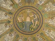 Il battesimo di Gesù nel fiume Giordano Royalty Free Stock Photography
