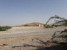 Il Belucistan Immagine Stock
