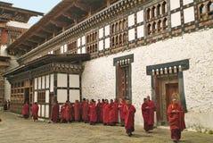 Il Bhutan, Jakar Immagine Stock