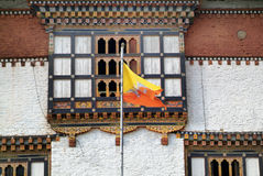Il Bhutan, Trashigang, Immagini Stock Libere da Diritti