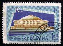 Il bollo rumeno fa IV la mostra, Bucarest, circa 1962 Fotografia Stock Libera da Diritti