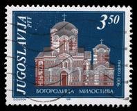 Il bollo stampato in Iugoslavia mostra il 900th anniversario del monastero di Bogorodica Milostiva Fotografia Stock Libera da Diritti