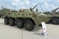 Il BTR-80 (APC) Immagine Stock Libera da Diritti