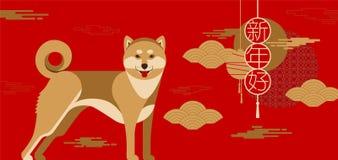 Il buon anno, 2018, saluti cinesi del nuovo anno, anno di fa Immagine Stock