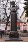 Il busto del commediografo russo famoso, scrittore e teatro-va Fotografia Stock