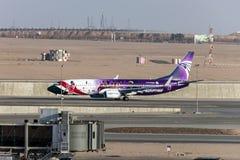 Il Cairo EGITTO 26 05 2018 - Condizione dell'aeroplano dell'aria dell'Egitto alla posizione di parcheggio all'aeroporto internazi fotografie stock