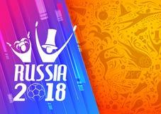 Il calcio della tazza di campionato di calcio della Russia mette in mostra il fondo per 2018 royalty illustrazione gratis