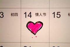 Il calendario del giorno di biglietti di S. Valentino Fotografie Stock Libere da Diritti