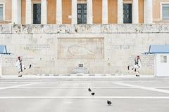 Il cambiamento dell'onore Evzones custodice la cerimonia Immagine Stock Libera da Diritti