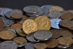 Il cambiamento ucraino di denominazioni e il coins_3 di circolazione Immagine Stock Libera da Diritti