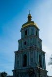 Il campanile della cattedrale della st Sophia Fotografia Stock