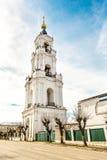 Il campanile nel giorno soleggiato Immagini Stock Libere da Diritti