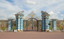 Il cancello dorato, Tsarskoye Selo Fotografie Stock Libere da Diritti
