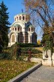 Il Cappella-mausoleo, Pleven, Bulgaria Fotografia Stock Libera da Diritti
