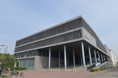 Il centro di attività dello studente dell'università di Nankai Fotografia Stock