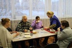 il centro ha reso non validi i servizi di anziani sociali Immagini Stock Libere da Diritti