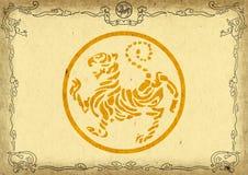 Il certificato, diplom, manifesto karatè-fa tigre shotokan Fotografia Stock Libera da Diritti