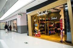 Il cinese asiatico, Pechino, mette in palio il centro commerciale della città Immagini Stock Libere da Diritti