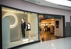 Il cinese asiatico, Pechino, mette in palio il centro commerciale della città Fotografia Stock