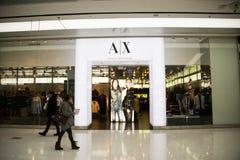 Il cinese asiatico, Pechino, mette in palio il centro commerciale della città Immagine Stock Libera da Diritti