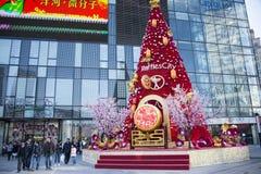 Il cinese asiatico, Pechino, mette in palio il centro commerciale della città Fotografie Stock