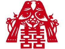 Il cinese documento-ha tagliato Fotografia Stock Libera da Diritti