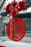 Il cinese documento-ha tagliato sulla finestra Immagine Stock