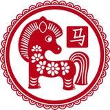 Il cinese ha disegnato il cavallo come simbolo di un anno di 2014 Fotografie Stock Libere da Diritti