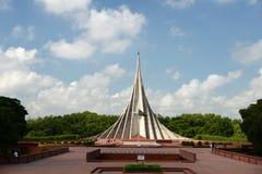 Il cittadino di Savar martirizza il memoriale, Savar fotografie stock libere da diritti