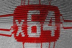 Il codice binario è un CPU di 64 bit royalty illustrazione gratis