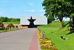 Il complesso commemorativo Immagine Stock Libera da Diritti