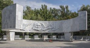 Il complesso commemorativo Fotografia Stock Libera da Diritti
