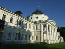 Il complesso del palazzo Immagini Stock Libere da Diritti