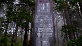 Il complesso Mitsumine del tempio buddista japan Chichibu archivi video