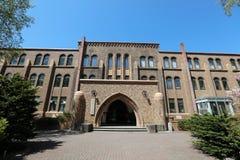 il completo dell'università SAPPORO dell'Hokkaido Immagine Stock Libera da Diritti