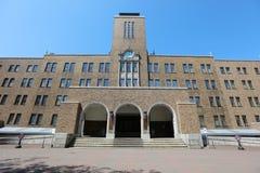 il completo dell'università SAPPORO dell'Hokkaido Fotografie Stock Libere da Diritti