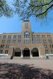 il completo dell'università SAPPORO dell'Hokkaido Fotografia Stock