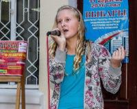 Il concerto all'aperto dei bambini nella regione di Homiel'della Repubblica Bielorussa Fotografia Stock Libera da Diritti
