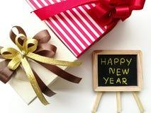 Il contenitore di regalo per celebra i nuovi anni Fotografie Stock Libere da Diritti